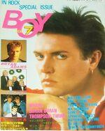 Boy magazine duran duran discogs discography wikipedia.jpg