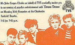 1981-11-30 ticket edited.jpg