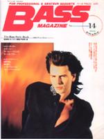 Bass magazine japan 2 1989 duran duran.png