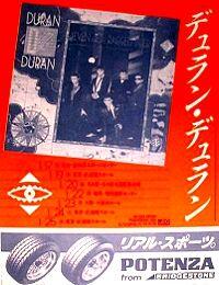 Duran84chirashi.jpg