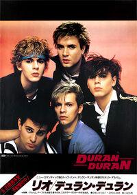 Poster 1 1982.jpg