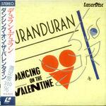 Dancing on the valentine video laserdisc duran duran wikipedia JM034-0011 japan.jpg