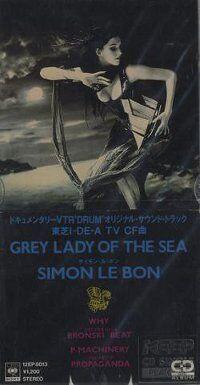 Simon-Le-Bon-Grey-Lady-Of-The.jpg