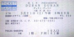 Ticket duran duran 21 march 87.jpg