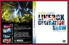 9-DVD Warsaw06.jpg