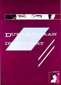 Poster 2 1982.jpg