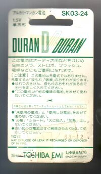DDbatteries0001.JPG