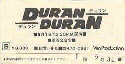 1982-05-01 ticket.jpg