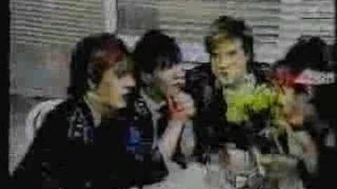 Duran Duran Friends Of Mine