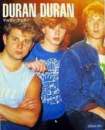 Duran duran book Published by KOSAIDO Co., Ltd. 1984.png