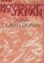 Duran-Duran-Movement-From-Jappp.jpg