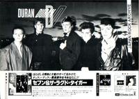 Duran duran promo photo.png