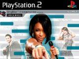 SingStar Pop: Vol. 2