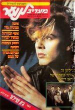 DURAN DURAN John Taylor ON COVER ISRAELI HEBREW MAGAZINE 4 16 1985 wikipedia.JPG