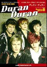Duran Duran Archive Series (Vol. 8) book.jpg