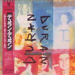 Extra ordinary world laserdisc japan wikipedia duran duran Picture Music International. TOLW-3164 .jpg