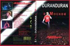 15 - DVD Moskva01.jpg