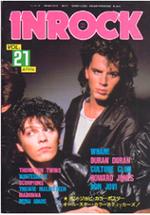 1 in rock magazine duran duran 4-85.png