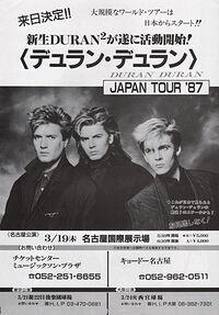Japan wikipedia duran duran 1987 tour.jpg