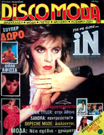 IN DISCOMODA - GREEK MAGAZINE 1986 - SANDRA, DEPECHE MODE, WHITNEY, DURAN duran wikipedia greece.JPG