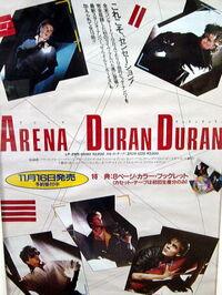 Poster DSC009131.jpg