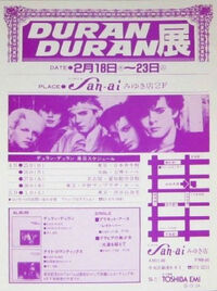 Poster duran duran japan wikipedia paper gods album flyer.jpg