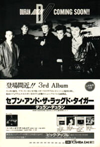 Duran duran seven and the ragged poster 77.jpg