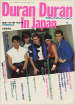Duran-Duran-Duran-Duran-In-Ja.jpg