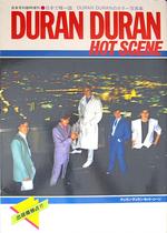 Hot scene magazine Japan Music Magazine Ongakusenka DURAN DURAN '82 issue wikipedia.png
