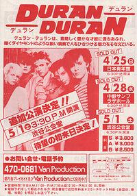Japan tour duran duran wikipedia 東京ウィキペディア advert.jpg