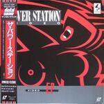 POWER STATION LD LASER DISC TOSHIBA-EMI LO68-1052 JAPAN 1986.JPG