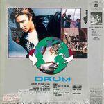 Drum laserdisc simon le bon sONY - CBS JAPAn 42LS5038 duran duran wikipedia 1.JPG