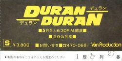 Ticket duran duran wikipedia japan flag 1982 Shibuya Kokaido Tokyo Japan.jpg