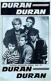 1982-07-25 poster.jpg
