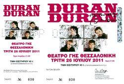 Ticket greece duran duran duran (Θεσσαλονίκη.jpg