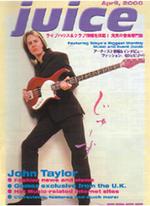 JOHN TAYLOR Juice duran duran (4 -- 00) JAPAN Magazine.png