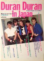Duran duran in japan.jpg