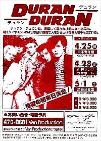 1982 japan-tour poster.jpg
