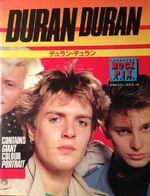 Duran photo 5.jpg