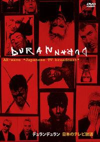Duran Duran - AX-Wave (DVD-R) discogs romanduran 2011.jpg