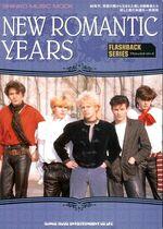 New romantic years flashback series book duran duran Shinko Music Mook Flashback Series japan wikipedia.jpg