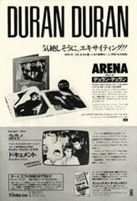 Arena duran duran flyer japan discography wiki.jpg