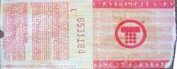 DURAN DURAN TICKET SEP. 30 1981 PARK WEST CHICAGO ticket stubs wikipedia tour 1.JPG
