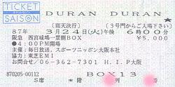 Ticket duran 24 march 87.jpg