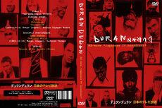 Duran Duran - AX-Wave (DVD-R) discogs romanduran 2011 b.jpg