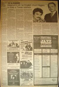 THE MONTREAL GAZETTE advert duran duran wikipedia 1982 - 19 june.JPG