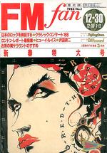 Fm fan magazine.png