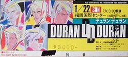 Duran duran 84 japan ticket International Centre, Fukuoka, Japan wikipedia.JPG