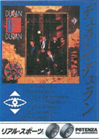 DURAN DURAN japanese tour poster 1984.jpg