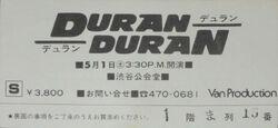 Ticket stub duran duran wikipedia Shibuya Kokaido Tokyo Japan 1982.jpg